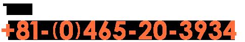 TEL.+81(0)-465-20-3934